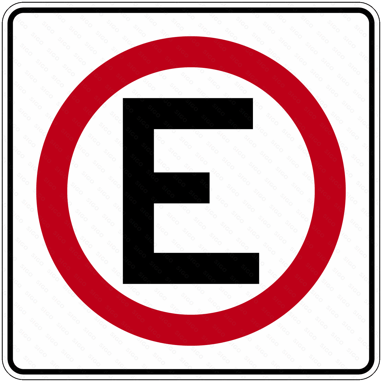 SR- (21) - Vial-Restrictiva- Estacionamiento